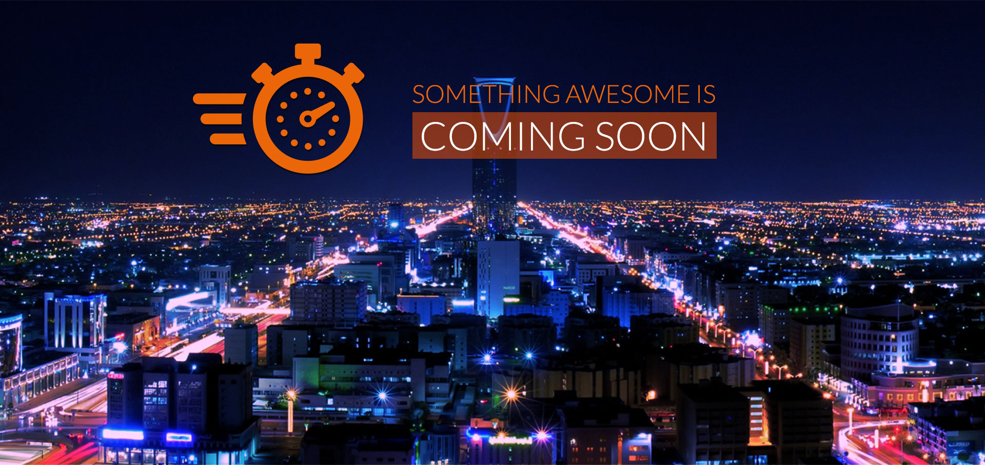 Coming Soon - ACTrain