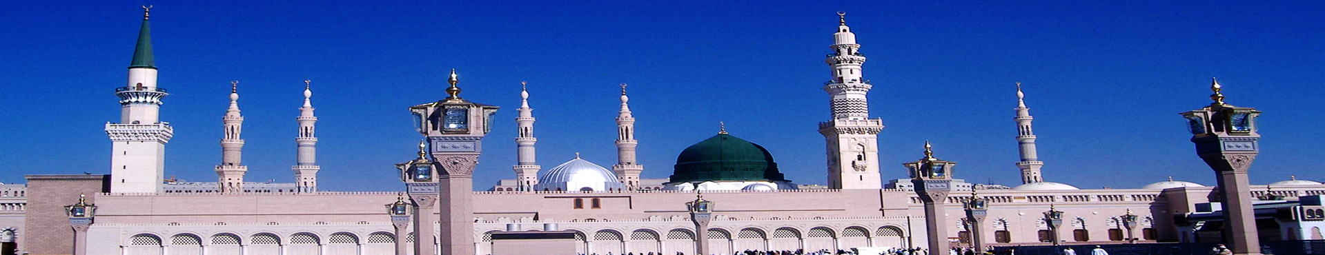 Courses in Madinah